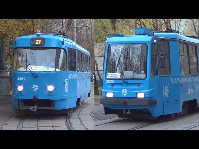 Встреча трамваев МТТА (Tatra-t3) и 71-134А (ЛМ99АЭ) Московский Транспорт