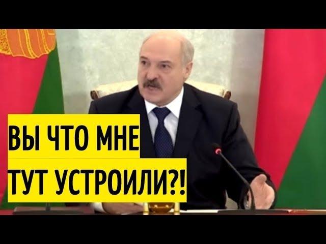 Батя на взводе... Лукашенко вдребезги разнёс МИНИСТРА обopоны и главного ПРОКУРОРА страны!