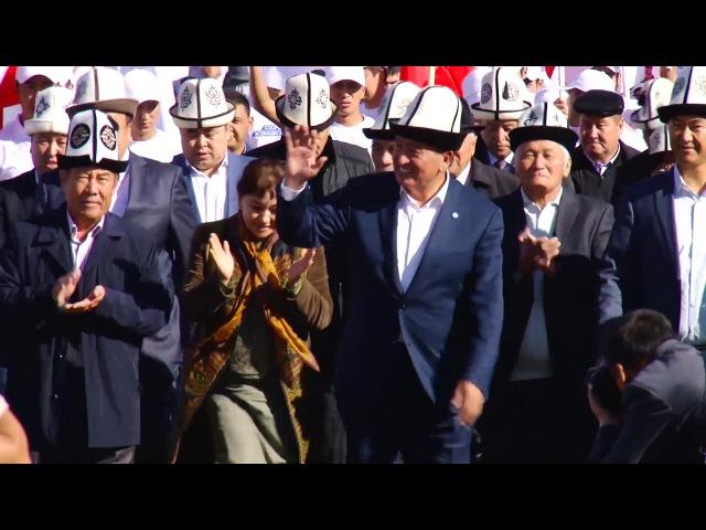 Кара-Кульджинцы и Джалал - Абад благословили Жээнбекова на должность президента...
