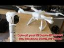 FIMI X1BH Xiaomi Mi Drone 4K RC Quadcopter Brushless Handheld Gimbal