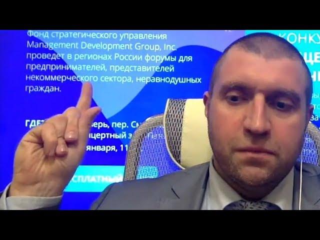 Дмитрий ПОТАПЕНКО: У «Единой России» нет идеологии, но есть наёмники [Новости не ...