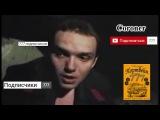 Nick Coroner - 777 Подписчиков