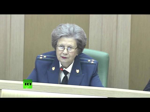 Неудобные вопросы в Совете Федерации