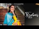 New Punjabi Songs 2018 Brobar Boli Full Song Nimrat Khaira Maninder Kailey DesiRoutz WHM