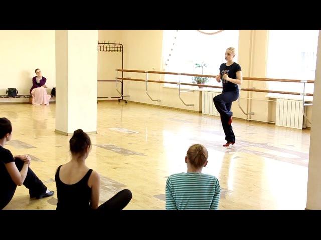 Основные принципы дробей в народном танце. Татьяна Сероглазова. Dance_Погружение. Лето-2016