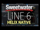 Line 6 Helix Native Plug in Review