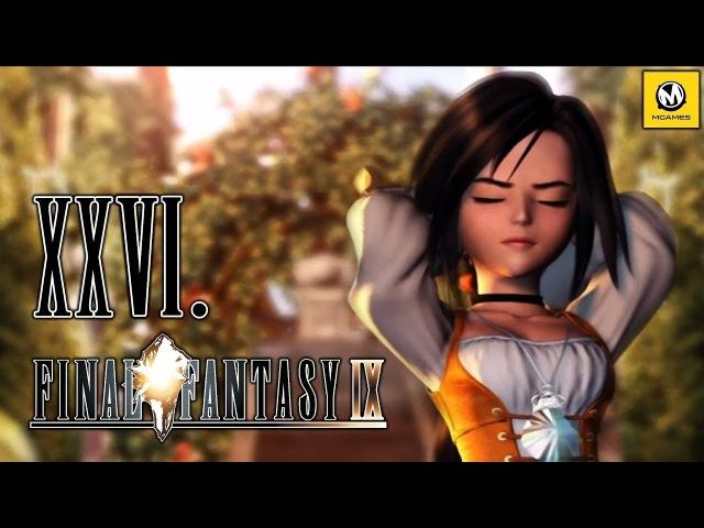 Final Fantasy IX – Затерянный континент   часть 26 (PS4)