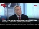 Лавринович отсутствие независимого суда перечеркивает все стремления к демократии 21.02.18