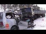 В аварии погибли 8 человек
