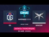 OG vs Mineski, ESL One Katowice, game 2 [Maelstorm, LighTofHeaveN]
