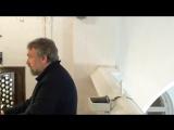 И.С.Бах, Хоральная прелюдия BWV 642