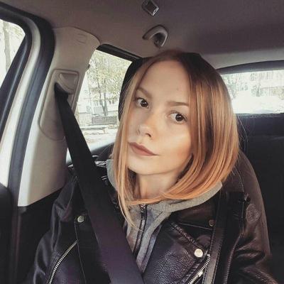Анастасия Карташевич