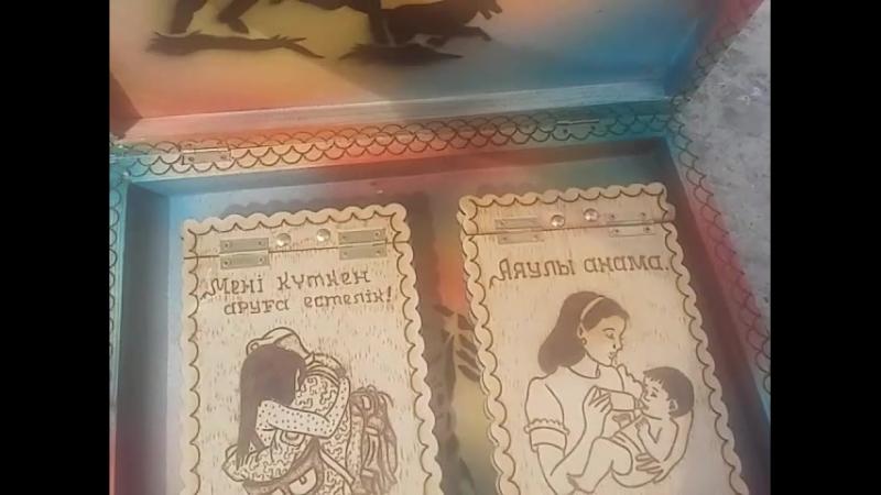 2201 ƏСКЕРИ БӨЛІМІ. Ақтау қаласы..mp4