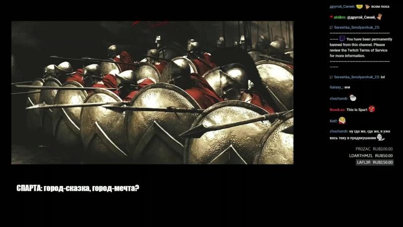 Спарта: город-сказка, город-мечта?