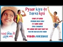 Pyaar Kiya To Darna Kya Full Video Songs Salman Khan Kajol
