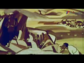 Կախարդական լավաշ (Le lavache magique) սիրված մուլտֆիլմը France- Formation-ի պատանի ուսանողների ձայնադրմամբ