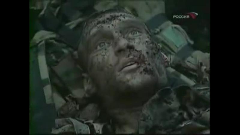 Солдаты удачи