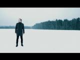 Стас Давыдов - ДЕНЬ СВ. ВАЛЕНТИНА (Я БУДУ.) премьера клипа