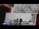 На одной из многоэтажек города открыли мозаику саратовского художника