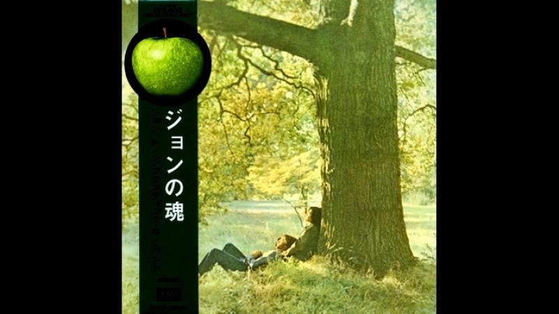 John Lennon Как дальше жить