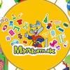 Магазин детской одежды и игрушек Мультик Ижевск