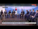ВЭФ-2017. Встреча президента России Владимира Путина и лидера Южной Кореи Мун Чжэ Ина