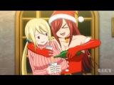 ★Хвост Феи {клип}★Fairy Tail {AMV}★Merry Christmas★