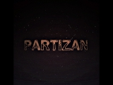 PartiZan - кукушка