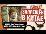 DaiFiveTop 10 ЗАПРЕЩЁННЫХ ФИЛЬМОВ (Full HD 1080)