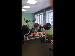 тренировка 245×2