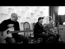 Квартирник ЧАЙФ Аргентина Ямайка Роберт концерт музыка оренбург