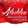 Детские праздники\Шоу\Аниматор\Квесты Челябинск