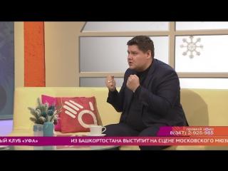 Салям 17.01.2017. Гость судии -Павел Качагин.