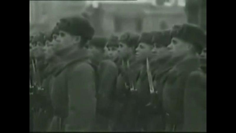 Обращение Сталина к народу 7 ноября 1941г