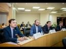 Прямая трансляция 3 го внеочередного заседания Думы города Сургута