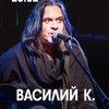 23.12 - Василий К. @ Ящик