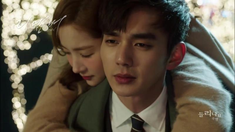 Дорама Помнить - Война сына (Remember) OST MV - Jooyoung Can you hear me