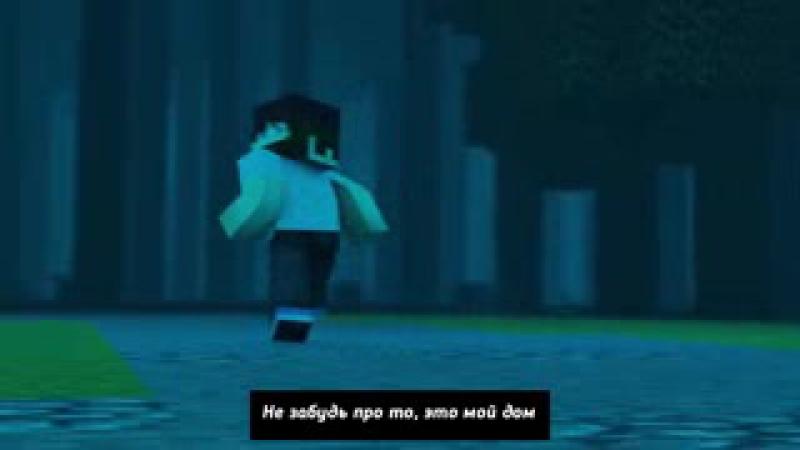 [Rus] ♣РЭП ЭНДЕРМЕНА ( Песня про Minecraft )♣_ Min.mp4