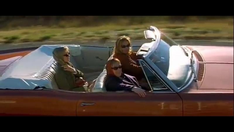 El viaje de nuestra vida (Bonneville, 2006) Christopher N. Rowley