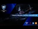 CS:GO   Чемпионат России по компьютерному спорту 2018   Онлайн-отборочные 8
