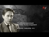 Предатели почитают предателей. Фильм о кумире Путина, Солженицине 18042016