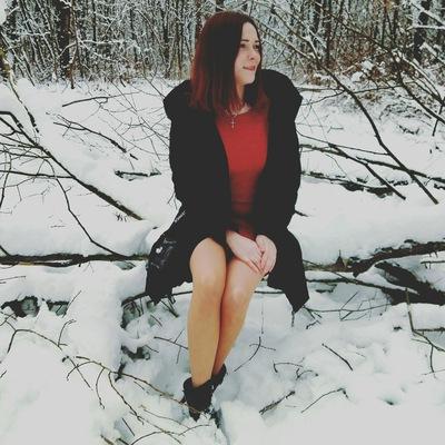 Дарина Максименко