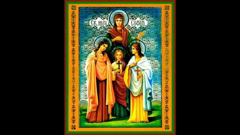 Хор Свято-Елисаветинского монастыря - Вера, Надежда, Любовь.