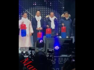 [03.02.2018] Запуск фонарей на церемонии открытия «Культурной Олимпиады Pyeongchang2018 »