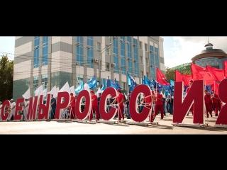 Top #1 Mordovia State Univercity