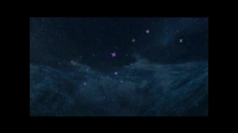 звездочёт