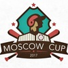 MOSCOW CUP им. Робсана 2017