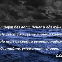 Сергей Друмчогло