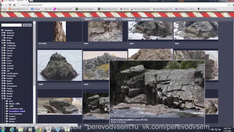 Техники скульптинга камней от David Lesperance