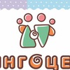 СЛИНГОЦЕНТР слинг |эргорюкзак|всё для беременных
